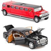 加長悍馬H3邁巴赫房車幻影 兒童仿真聲光開門汽車模型玩具車