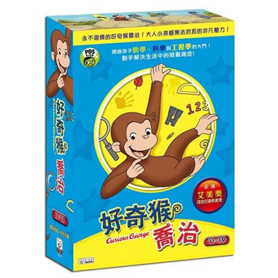好奇猴喬治(11~19集) DVD ( Curious George)