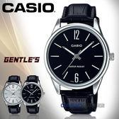 CASIO 卡西歐 手錶專賣店 國隆 MTP-V005L-1B 指針男錶 皮革錶帶 防水 全新品 保固一年 開發票