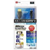 大通PX MICRO HDMI影音傳輸線HD-1.2D【愛買】