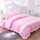 韓版床裙式四件套1.5米純色公主風棉質被罩床單花邊被套1.8m2.0米床上用品 mj8911【野之旅】TW