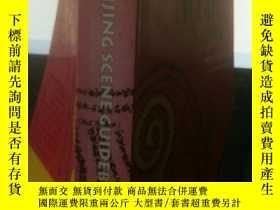 二手書博民逛書店1997罕見BEIJING SCENE GUIDEBOOKY21