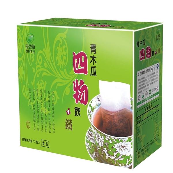 港香蘭 青木瓜四物飲+鐵6g*20包入【德芳保健藥妝】
