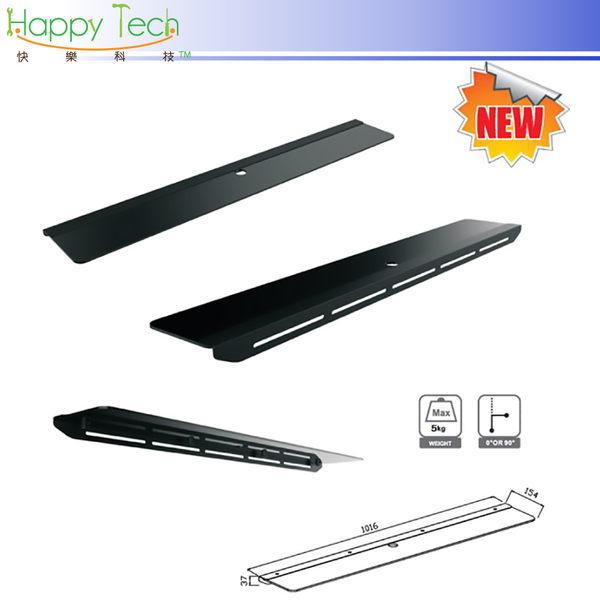【快樂壁掛架】音響架 喇叭架 影音架 置物架 液晶電視DVD架 玻璃桌面 Soundbar