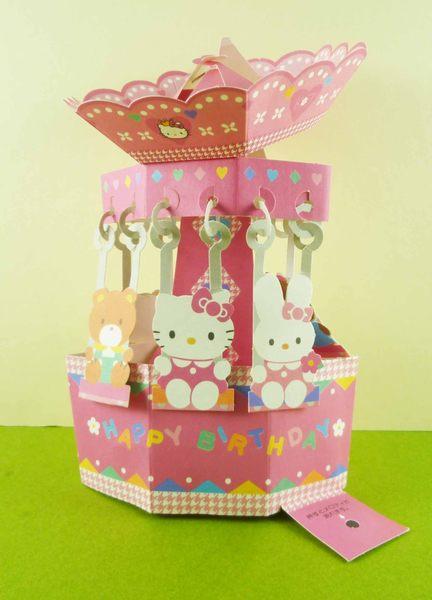 【震撼精品百貨】Hello Kitty 凱蒂貓~音樂鈴