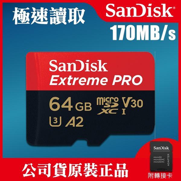 【聖佳】SanDisk Extreme PRO 64GB 170MB/s A2 MicroSD 公司貨 記憶卡 屮Z1