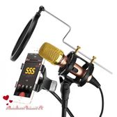 全民k歌話筒唱歌神器手機麥克風直播設備全套通用迷你電容 全店88折特惠