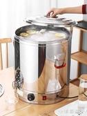 電熱不銹鋼保溫桶商用茶水桶飯桶開水桶蒸煮湯桶燒水桶雙層大容量CY『小淇嚴選』