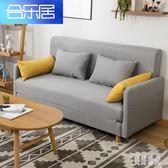 多功能折疊沙發床 小戶型現代簡約布藝實木腳座懶人客廳沙發床 zh5402【美好時光】