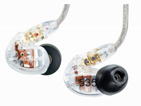 平廣 SHURE SE535 SE-535 透明色 耳道式耳機 耳道式 耳機 台灣富銘公司正貨