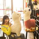 創意搞怪草泥馬羊駝公仔毛絨玩具布娃娃可愛抱枕玩偶生日禮物女孩 YXS『小宅妮時尚』