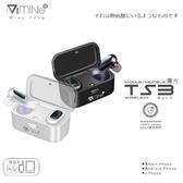 mine峰 MCK-TS3 魔方真無線藍牙耳機 藍芽5.0 磁吸 TWS 充電艙 IPX5防水 雙耳通話 NCC認證 iPhoneXS/8 [ WiNi ]