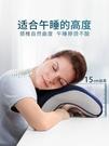午睡枕 脊態辦公室午睡枕趴睡枕小學生午休枕趴趴枕午睡神器兒童午休抱枕