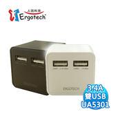 Ergotech 人因科技 UA5301 USB充電器 黑色/白色
