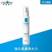 理膚寶水 水感全效超保濕精華30ml 強化保水