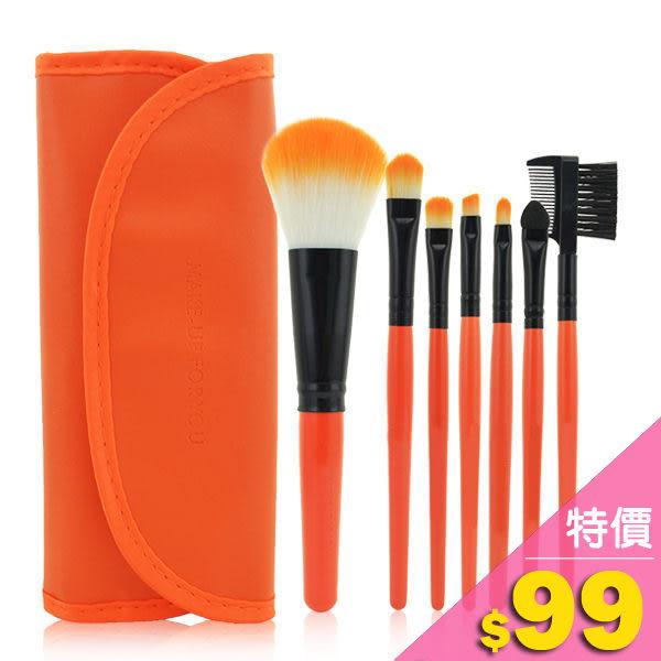 專業彩妝刷具組 七件組