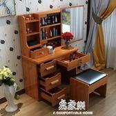 梳妝台臥室迷你化妝桌80cm小戶型化妝櫃簡約現代梳妝桌經濟型igo    易家樂