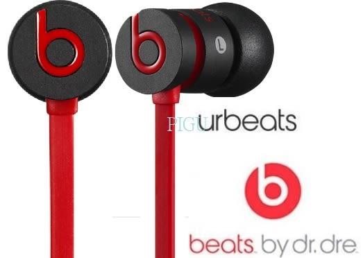 平廣 Beats urbeats 黑色 耳道式 耳機 正˙真台灣蘋果先創公司貨保固1年 iOS線控麥克風
