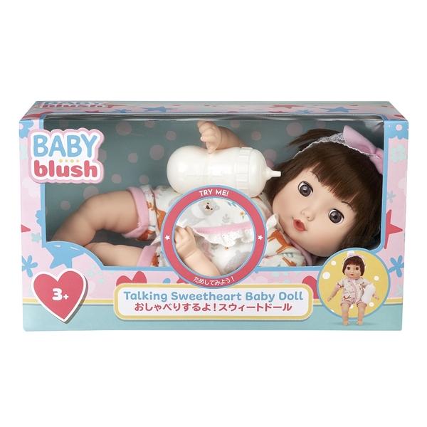 Baby Blush 親親寶貝 黑髮細語甜心有聲娃娃 玩具反斗城