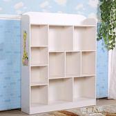 兒童書架學生書架兒童書櫃簡易書架落地置物架書櫥收納組合儲物櫃【全館免運】