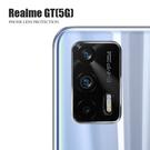 OPPO 手機鏡頭鋼化膜 Realme GT(5G) 鏡頭膜 高清鏡頭鋼化膜 防刮花鏡頭貼