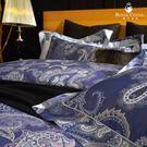 好傢在-床罩式7件組/雙人加大-6x6.2尺-[流光59207全套]-100%美國匹馬棉