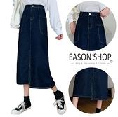 EASON SHOP(GW9980)實拍水洗單寧明車線大口袋下襬不規則剪裁開衩收腰傘狀牛仔裙女高腰包臀A字半身裙