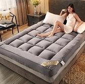 床墊 沃爾夢加厚10cm床墊可折疊雙人榻榻米學生宿舍單人1.8m床被褥墊子【快速出貨八折搶購】