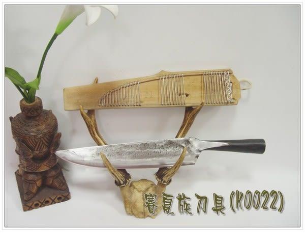 郭常喜的興達刀鋪-原住民創作刀具-賽夏族佩刀(K0022)彈簧鋼 一體成型,附刀殼方便攜帶