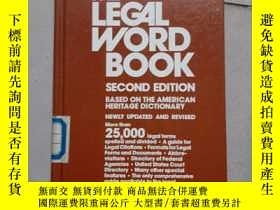 二手書博民逛書店THE罕見LEgAL WORD BOOK SECOND EDITIONY10445 Frank S . Gor