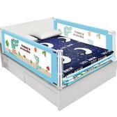 新年鉅惠床護欄床圍欄大床1.8-2米嬰兒防摔欄桿寶寶護欄床邊兒童擋板通用 芥末原創