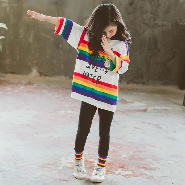 女童長袖上衣2019秋季新款韓版打底衫中大兒童超洋氣彩虹條紋T恤