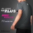 HODARLA FLARE 100 PLUS 男女吸濕排汗衫(短T 短袖T恤 台灣製 透氣 多色 素t 團體服 班服≡體院≡ 31537