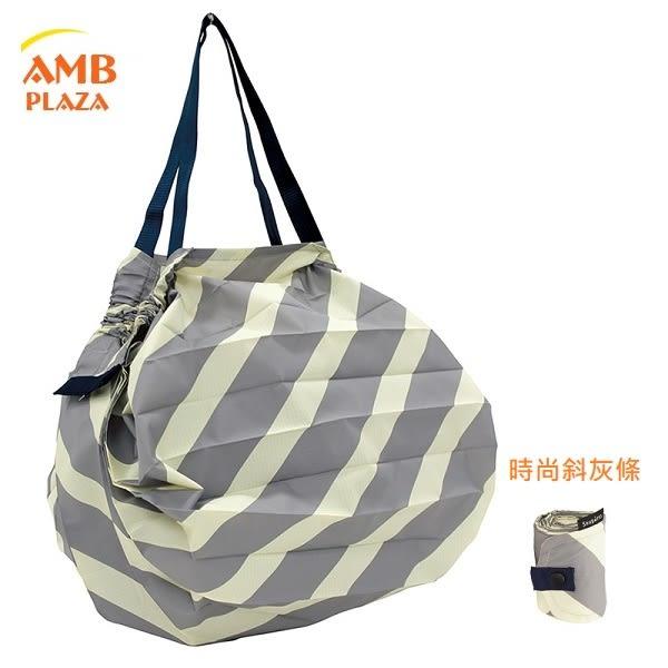 日本 MARNA Shupatto 【時尚斜灰條M】輕量口袋包環保購物袋/快速摺疊收納