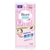 蜜妮Biore頂級深層卸妝棉攜帶包【康是美】