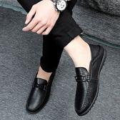 皮鞋春季真皮男士休閒一腳蹬韓版套腳鞋子 JD2855【123休閒館】