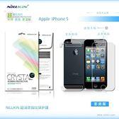 NILLKIN Apple iPhone 5專用超清防指紋保護貼(套裝版)