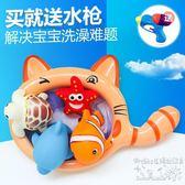 寶寶洗澡玩具 漂浮撈魚戲水玩具新款鯊魚網 BS19183『科炫3C』