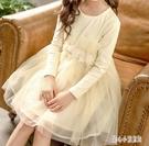 女童長袖網紗連身裙韓版秋裝新款兒童裙子淑女風蓬蓬裙中大童洋裝HX678【甜心小妮童裝】