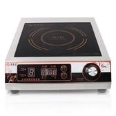 海智達商用電磁爐3500w 飯店大功率電磁灶3.5kw 平面煲湯爐可定時 MKS雙12
