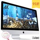 Apple iMAC 21.5 4K/8...