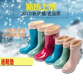 加絨防滑水鞋成人低筒保暖雨靴膠鞋