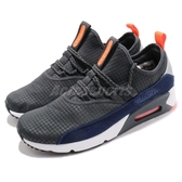 Nike 慢跑鞋 Air Max 90 EZ 灰 藍 襪套式 透氣鞋面 男鞋 中筒 運動鞋【PUMP306】 AO1745-007
