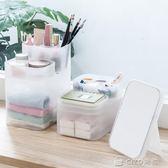桌面透明小塑料護膚品化妝儲物盒辦公自由組合首飾收納整理盒 ciyo黛雅