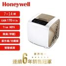 【美國Honeywell】智慧型抗敏殺菌空氣清淨機(Lucki HAP-802WTW)
