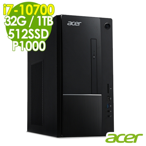 【現貨】ACER ATC-875 十代繪圖電腦 i7-10700/P1000 4G/32G/512SSD+1TB/W10/Aspire/家用電腦