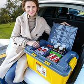 汽車後備箱儲物箱車載收納箱尾箱整理箱車用箱盒置物雜物車內用品 樂活生活館