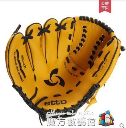 棒球手套打擊手套兒童 etto英途BBG008 投手成人用棒球手套  魔方數碼