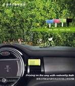 ※香氛系列 WANTO3 靜禾日 汽車香氛組【單夾+單蕊】車用 冷氣 出風口 夾式 天然精油 香氛夾 芳香劑