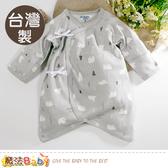 包屁衣 台灣製秋冬厚款嬰兒純棉護手蝴蝶衣 魔法Baby
